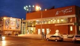 молодежный театр