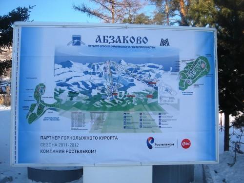 План Абазаково